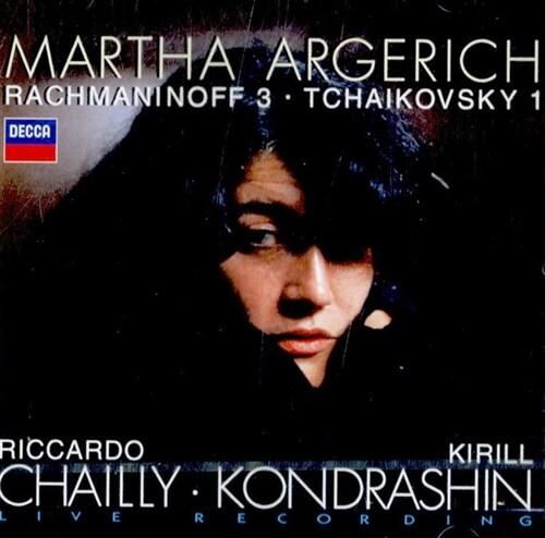 [수입] 라흐마니노프 : 피아노 협주곡 3번 & 차이코프스키 : 피아노 협주곡 1번