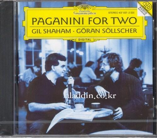 [수입] 파가니니 : 바이올린과 기타를 위한 작품집