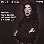 [수입] 슈베르트 : 피아노 소나타 D850 & D784