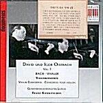 [수입] 오이스트라흐 부자 1집 : 바흐, 비발디의 바이올린 협주곡