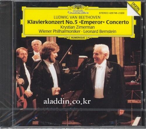 [수입] 베토벤 : 피아노 협주곡 5번 황제