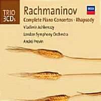 [수입] 라흐마니노프 : 피아노 협주곡 전집, 랩소디