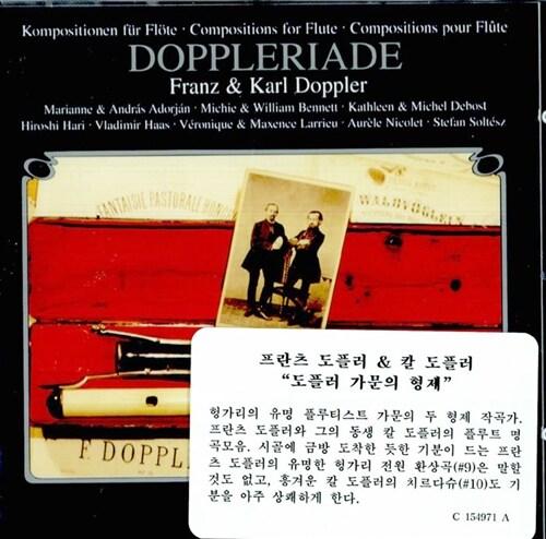 [수입] 도플러 형제의 플룻 작품집
