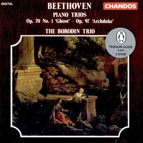 [수입] 베토벤 : 피아노 삼중주 5,7번