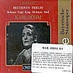 [수입] 베토벤 : 피델리오 전곡