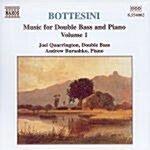 [수입] 보테시니 : 더블베이스와 피아노 Vol.1 를 위한 음악