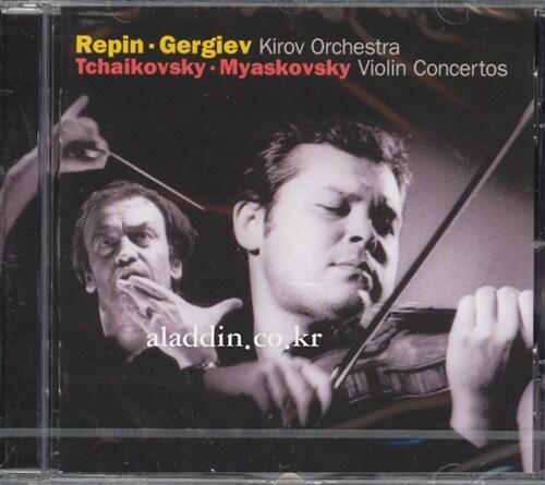 [수입] 차이코프스키 & 미아스코프스키 : 바이올린 협주곡