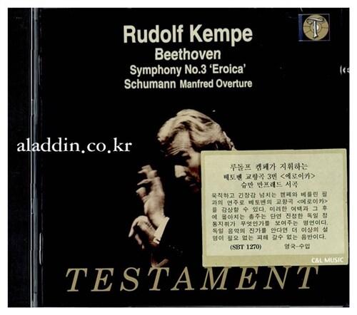 [수입] 베토벤 : 교향곡 3번에로이카 & 슈만 : 만프레드 서곡