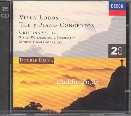 [수입] 빌라-로보스 : 피아노 협주곡