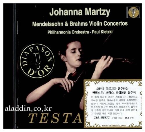[수입] 멘델스존 & 브람스 : 바이올린 협주곡