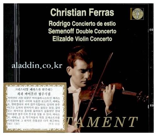 [수입] 페라스가 연주하는 희귀 바이올린 협주곡집(로드리고 : 여름의 협주곡 외)