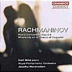 [수입] 라흐마니노프 : 피아노 협주곡 전집