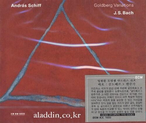 [수입] 바흐 : 골드베르그 변주곡