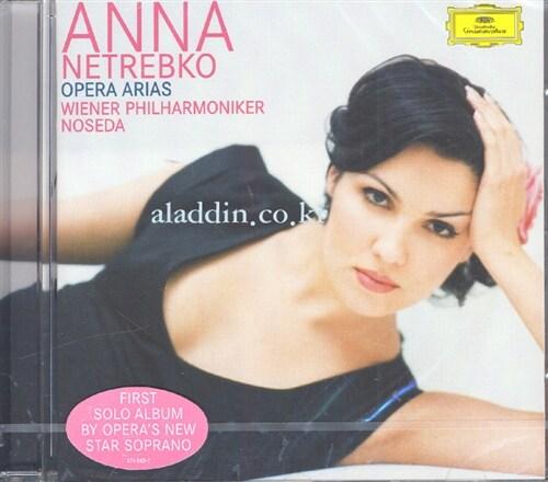 [중고] 안나 네트렙코 - 오페라 아리아집