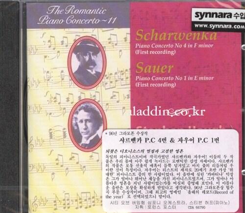 [수입] 샤르벤카 : 피아노 협주곡 4번 & 자우어 : 피아노 협주곡 1번