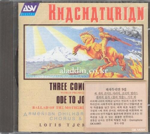 [수입] 하차투리안 : 3개의 콘서트 아리아, 환희의 송가 외