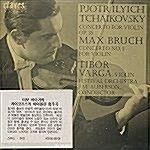 [수입] 차이코프스키 & 브루흐 : 바이올린 협주곡