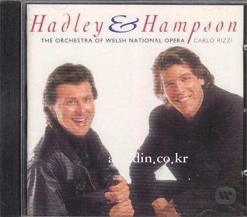 [수입] 하들리와 햄프슨