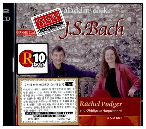[수입] 바흐 : 바이올린과 하프시코드를 위한 소나타 전집 [2CD]