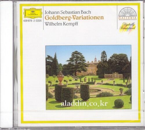 [수입] 바흐 : 골드베르그 변주곡 BWV 988
