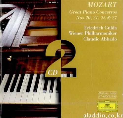 [수입] 모차르트 : 피아노 협주곡 20, 21, 25 & 27번
