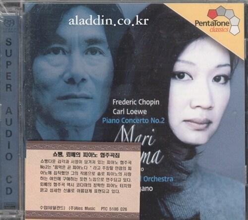 [수입] 쇼팽 & 뢰베 : 피아노 협주곡 2번(SACD)