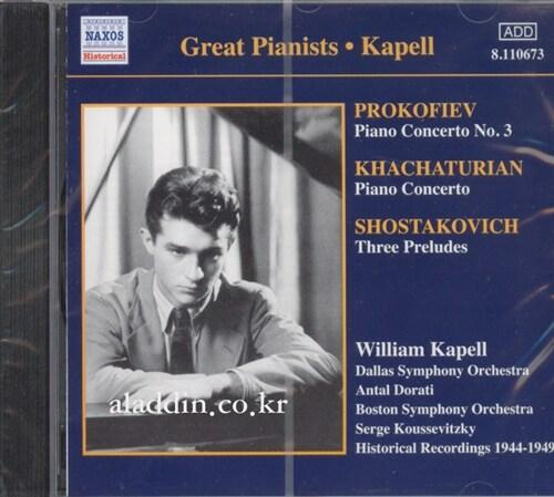 [수입] 프로코피에프 & 하차투리안 : 피아노 협주곡 외