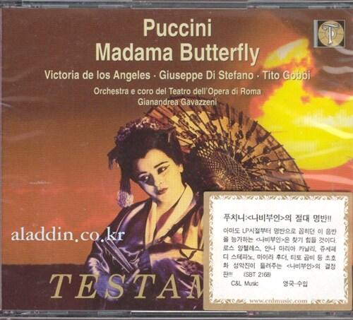 [수입] 푸치니 : 나비부인