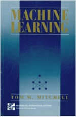 Machine Learning (Paperback)