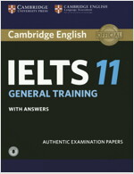 Cambridge IELTS 1 : General Training Student's Book with answers (Paperback + Audio)