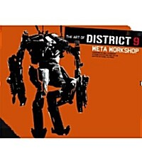 The Art of District 9: Weta Workshop (Hardcover)