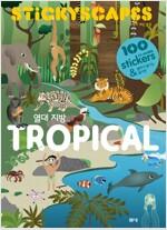 스티커 세상 풍경 : 열대 지방