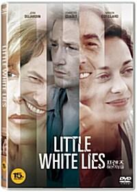 프렌즈: 하얀 거짓말