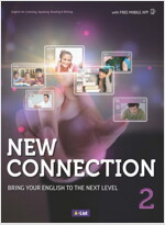New Connection 2 SB with Multi CD-ROM