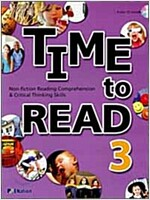 Time to Read 3 : Student Book (Paperback+ Audio CD 1장)