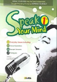 Speak Your Mind 1 (Student Book)