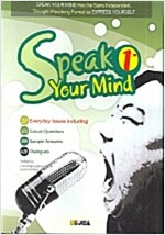Speak Your Mind 1 (Student Book) (Tape 별매)