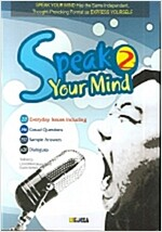 Speak Your Mind 2 (Student Book)