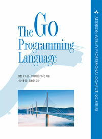 (The) Go programming language