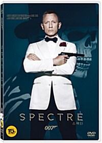 007 스펙터 : 초회 한정판 (2disc)