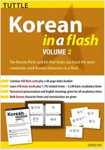 Korean in a Flash Kit, Volume 2 (Hardcover)