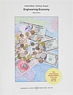 Engineering Economy (Paperback, 8 Rev ed)