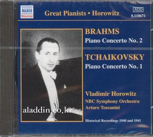 [수입] 브람스 & 차이코프스키 : 피아노 협주곡