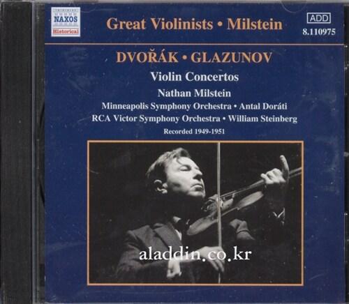 [수입] 드보르작 & 글라주노프 : 바이올린 협주곡