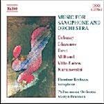 [수입] Kerkezos : Works For Saxophone & Orchestra