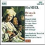 [수입] Handel : Deborah