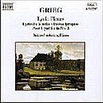 [수입] Grieg : Lyric Pieces, Peer Gynt Suite No. 2
