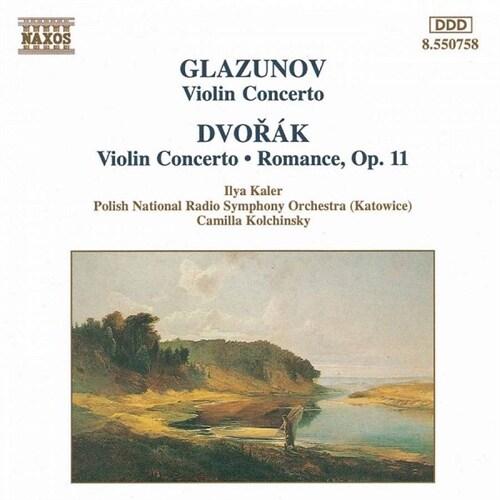 [수입] 드보르작 & 글라주노프 : 바이올린 협주곡 / 드보르작 : 로망스 Op.11