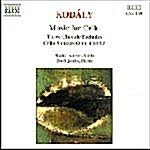 [수입] Kodaly : Music For Cello