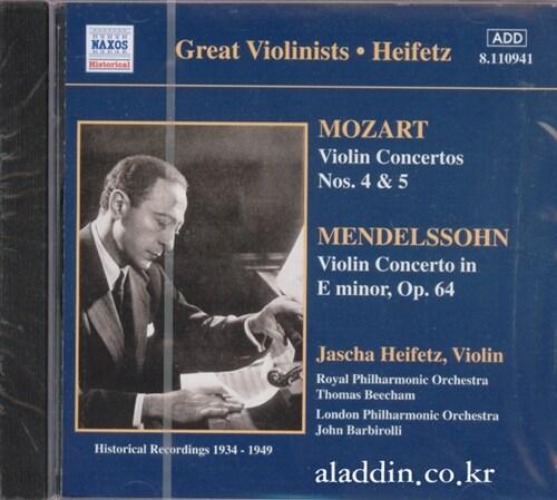 [수입] 모차르트 & 멘델스존 : 바이올린 협주곡